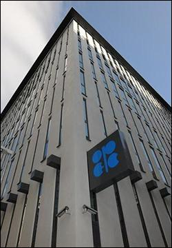 OPEC Headquarters in Vienna, Austria