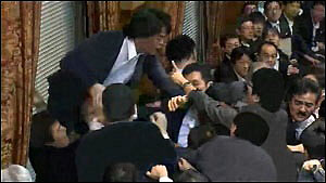 Japanese Legislators Engage in Fistfight Over Loosening Ties on Military, September 17, 2015