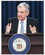 Fed Chair Jerome Powell