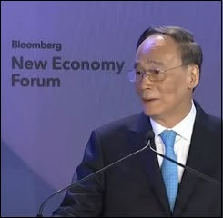 Wang Qishan, Vice President of the People's Republic of China, Delivering the Keynote Address at the Bloomberg New Economy Forum on November 6, 2018